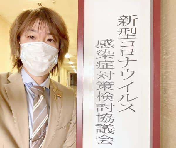 横須賀市議会・新型コロナウイルス感染症対策検討協議会