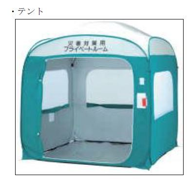 購入予定のテント(イメージ)