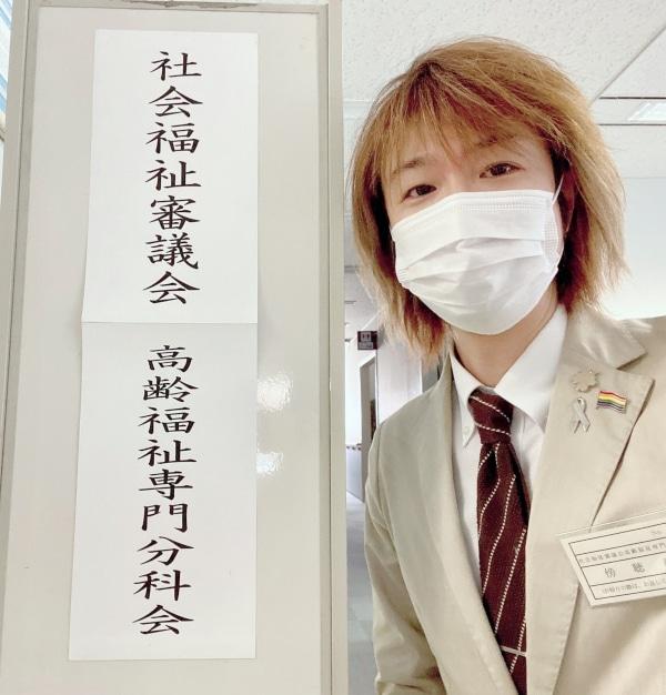 横須賀市社会福祉審議会高齢福祉専門分科会