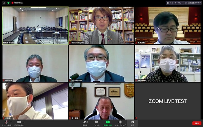 オンライン会議で開いた政策検討会議の様子(その1)